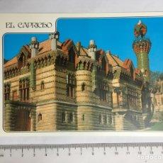 Postales: POSTAL. COMILLAS. CANTABRIA. EL CAPRICHO. FOTO ROZAS. H. 1960?. Lote 124570334