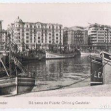 Postales: POSTAL SANTANDER Nº 41 DÁRSENA DE PUERTO CHICO Y CASTELAR . Lote 128133975