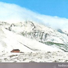 Postales: PICO CORDEL. REINOSA. ALTO CAMPOO. SANTANDER. CANTABRIA.. Lote 128237659