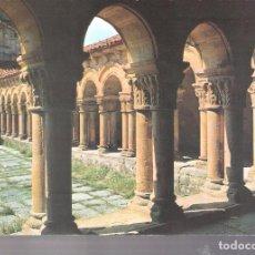 Postales: CLAUSTRO. COLEGIATA. SANTILLANA. SANTANDER. CANTABRIA.. Lote 128237779