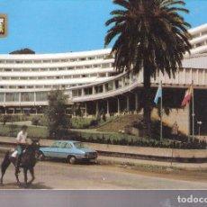 Postales: RESIDENCIA TIEMPO LIBRE MARCANO. SANTANDER.. Lote 128237891