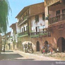 Postales: SANTILLANA DEL MAR. SANTANDER. CANTABRIA.. Lote 128237991