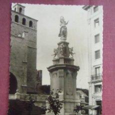 Postales: SANTANDER.POSTAL CIRCULADA 1951,ED. DOMÍNGUEZ Nº32.. Lote 128364023