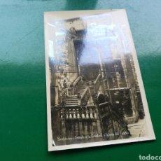 Postales: ANTIGUA POSTAL DE SANTANDER. SUBIDA A LA CATEDRAL E IGLESIA DE CRISTO. G. H. ALSINA. MADRID. AÑOS 30. Lote 129069884