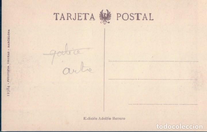 Postales: POSTAL SANTILLANA DEL MAR 4 - CLAUSTRO DE LA COLEGIATA - SIGLO XII - THOMAS - Foto 2 - 133195914