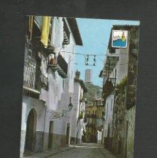 Postales: POSTAL SIN CIRCULAR - LAREDO 29 - SANTANDER - EDITA FOTO CARMELO. Lote 133491290