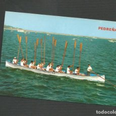 Postales: POSTAL SIN CIRCULAR - SANTANDER 206 - EMBARCACION PEDREÑA - EDITA ALSAR. Lote 133493138