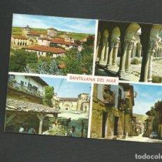 Postales: POSTAL SIN CIRCULAR - SANTILLANA DEL MAR 2010 - SANTANDER - EDITA ARRIBAS. Lote 133791850