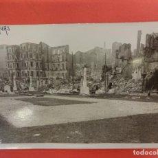 Postales: SANTANDER. INCENDIO 1941. POSTAL FOTOGRÁFICA. ATARAZANAS. Lote 133817946
