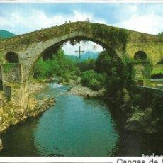 Postales: == C555 - POSTAL - CANGAS DE ONIS. Lote 136028198