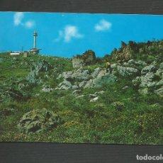 Postales: POSTAL CIRCULADA - SANTANDER 74 - EDITA ALAMACENES RODU. Lote 136165994
