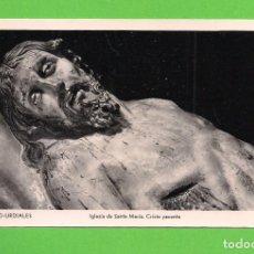 Postales: POSTAL - IGLESIA DE SANTA MARÍA - CASTRO-URDIALES -. Lote 136323982