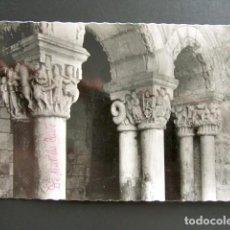 Postales: POSTAL SANTANDER. COLEGIATA. CAPITELES DEL CLAUSTRO. . Lote 138157082