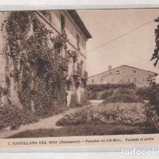 Postales: 7 SANTILLANA DEL MAR. PARADOR DE GIL BLAS. FACHADA AL JARDÍN . FOTOS Y ED A REDÓN. TORRELAVEGA. . Lote 139334350
