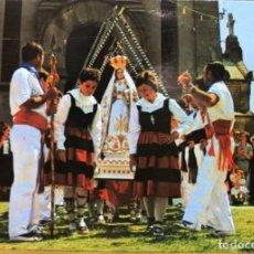Postales: RUILOBA (CANTABRIA - SANTANDER) - VIRGEN DE LOS REMEDIOS (DANZANTES - FOLKLORE). Lote 140337238