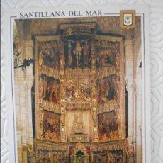 Postales: SANTILLANA DEL MAR. CANTABRIA. COLEGIATA DE SANTA JULIANA. RETABLO ALTAR MAYOR. TARJETA POSTAL.. Lote 140474154