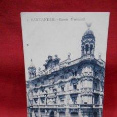 Postales: ANTIGUA POSTAL - SANTANDER - BANCO MERCANTIL - SIN CIRCULAR -. Lote 141707754