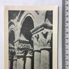 Postales: POSTAL. SANTILLANA DEL MAR. CLAUSTRO DE LA COLEGIATA. FOTOG.? H. 1960?. Lote 142252002