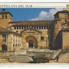 Postales: 1 - SANTILLANA DEL MAR (CANTABRIA).- REAL COLEGIATA. FACHADA (SIGLO XII).. Lote 142781530