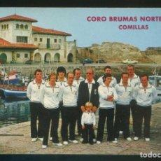 Postales: COMILLAS. *CORO BRUMAS NORTEÑAS* NUEVA.. Lote 143411478