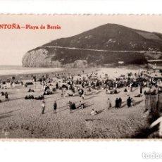 Postales: SANTOÑA.(CANTABRIA).- PLAYA DE BERRIA. Lote 146102634
