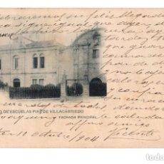 Postales: (CANTABRIA).- COLEGIO ESCUELAS PIAS DE VILLACARRIEDO. FACHADA PRINCIPAL. Lote 146163446