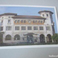 Postales: POSTAL SANTANDER LA TARJETA DEL CORREO. Lote 146625910