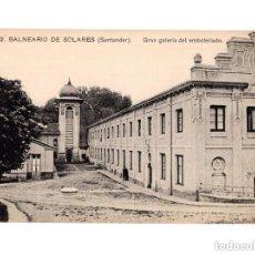 Postales: BALNEARIO DE SOLARES.(SANTANDER).- GRAN GALERIA DE EMBOTELLADO. Lote 146776558