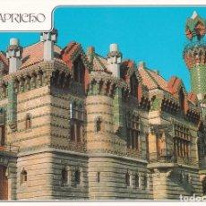 Postales: POSTAL EL CAPRICHO. COMILLAS. Lote 147089134