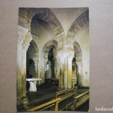 Postales: LEBEÑA. SANTA MARIA DE LEBEÑA N. 73. ED. SANDI NUEVA.. Lote 147094294