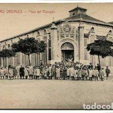 Postales: CANTABRIA CASTRO URDIALES PLAZA DEL MERCADO ED. MERCERIA DE SABINA. SIN CIRCULAR. Lote 147374734