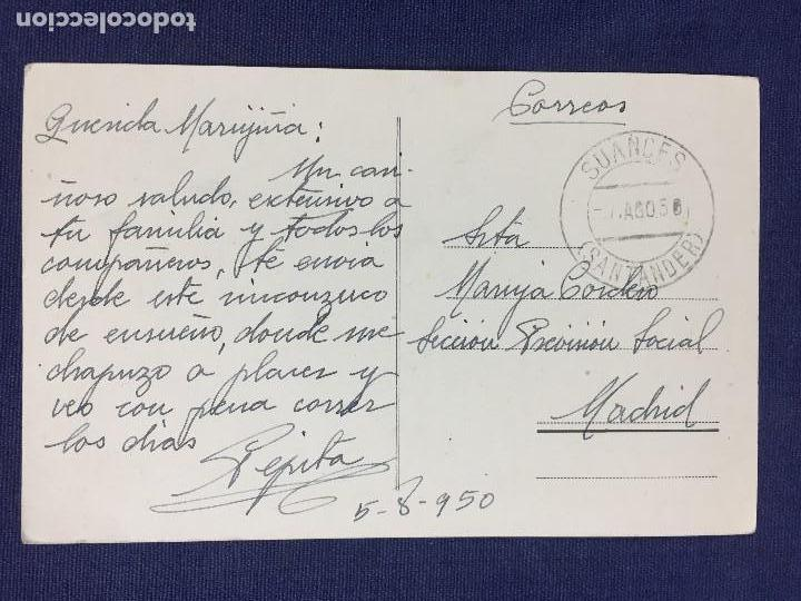 Postales: antigua postal el faro de suances santander cantabria 1950 - Foto 2 - 153163230