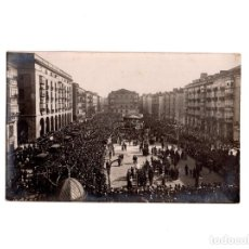 Postales: SANTANDER.(CANTABRIA).- PLAZA DE LA LIBERDAD. CARNAVAL 1912. POSTAL FOTOGRÁFICA. . Lote 154924078
