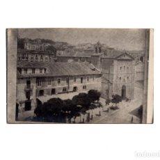 Postales: SANTANDER.(CANTABRIA).- DIPUTACIÓN Y CORREOS.1887. POSTAL FOTOGRÁFICA.. Lote 154930558