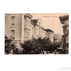 Postales: ONTANEDA.(CANTABRIA).- GRAN HOTEL. Lote 155181070