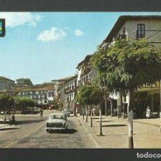 Postales: POSTAL SIN CIRCULAR - SAN VICENTE DE LA BARQUERA 59 - SANTANDER - EDITA ESCUDO DE ORO. Lote 155877514