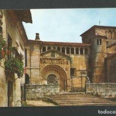 Postales: POSTAL SIN CIRCULAR - SANTILLANA DEL MAR 25 - SANTANDER - EDITA ARRIBAS. Lote 155879522