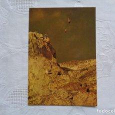 Postales: Nº 169. PICOS DE EUROPA. TELEFÉRICO DE FUENTE DÉ. FOTO BUSTAMANTE DE POTES. SIN CIRCULAR.. Lote 155964710
