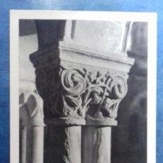 Postales: SANTILLANA DEL MAR. REAL E INSIGNE COLEGIATA. DETALLE DEL CLAUSTRO. FOURNIER 12. SIN CIRCULAR. Lote 156715014