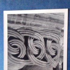 Postales: SANTILLANA DEL MAR. REAL E INSIGNE COLEGIATA. CAPITEL DE LAZOS. FOURNIER 15. SIN CIRCULAR. Lote 156722006