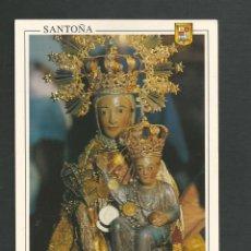 Postales: POSTAL SIN CIRCULAR - SANTOÑA 7 - VIRGEN DEL PUERTO - SANTANDER - EDITA ESCUDO DE ORO. Lote 156923378