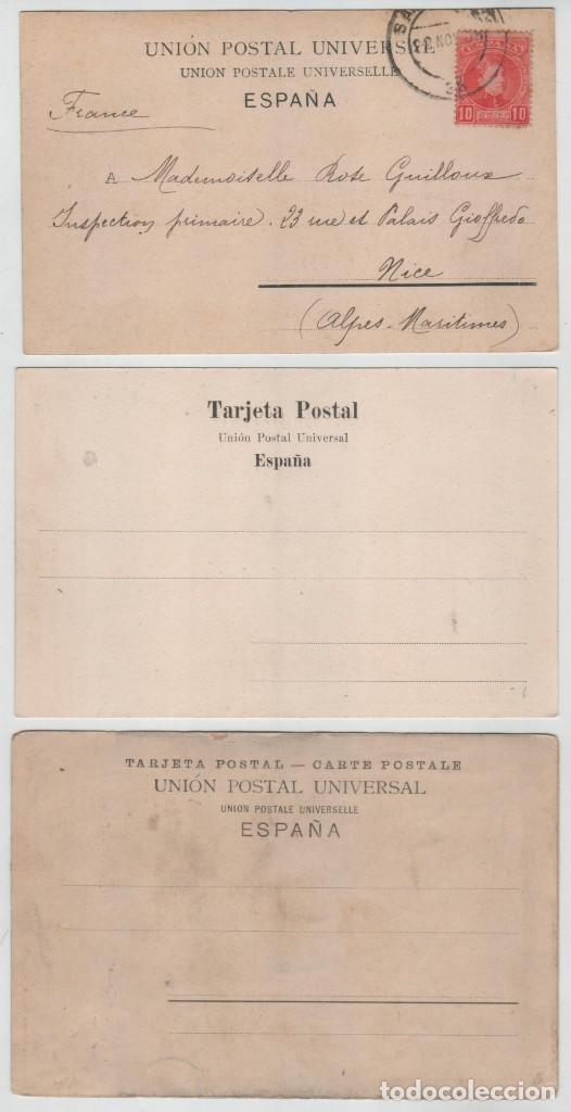 Postales: Lote 3 postales Santander Cantabria Bomberos voluntarios Puerto Chico Torre san Ignacio - Foto 2 - 159658050