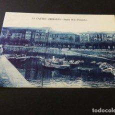 Postales: CASTRO URDIALES CANTABRIA PASEO DE LA PLAZUELA ED. SABINA GARAY Nº 15 SIN CIRCULAR. Lote 163729234