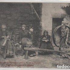Cartes Postales: EL SABOR DE LA TIERRUCA POR J. G DE LA PUENTE. 7 ESPADANDO, CARDANDO, E HILANDO. SANTANDER. . Lote 165896746