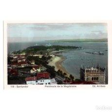 Postcards - SANTANDER.(CANTABRIA).- PENINSULA DE LA MAGDALENA. - 168433500
