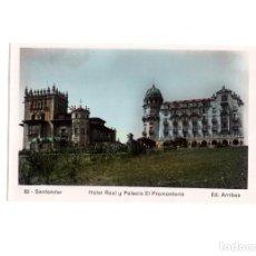 Postcards - SANTANDER.(CANTABRIA).- HOTEL REAL Y PALACIO EL PROMONTORIO. - 168433652