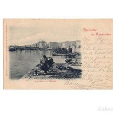 Postales: SANTANDER.(CANTABRIA).- RECUERDO DE SANTANDER, DÁRSENA. FOT. DUOMARCO.. Lote 168953008