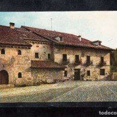 Postales: 2.005. SANTILLANA DE MAR. PARADOR GIL BLAS. Lote 169554840