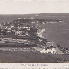 Postales: SANTANDER (CANTABRIA) - PENINSULA DE LA MAGDALENA. Lote 171074345