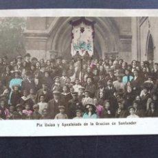 Postales: SANTANDER PIA UNION Y APOSTOLADO DE LA ORACION IGLESIA DE LOS JESUITAS POSTAL FOTOGRAFICA. Lote 171770594